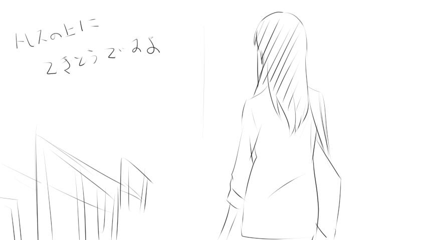 君の名はのイラスト1