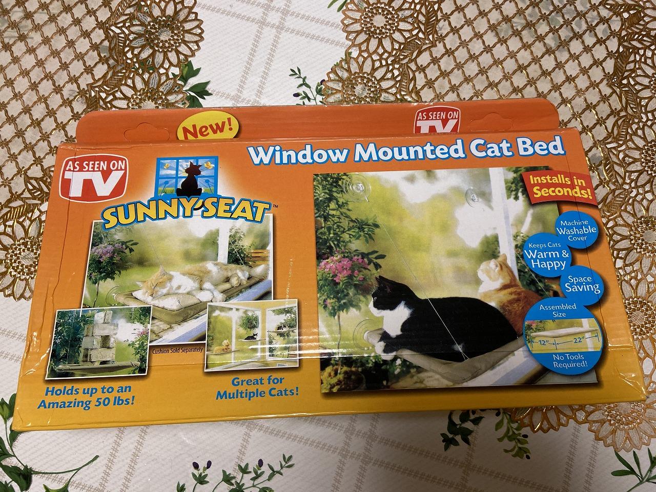 ネコ窓ベッド
