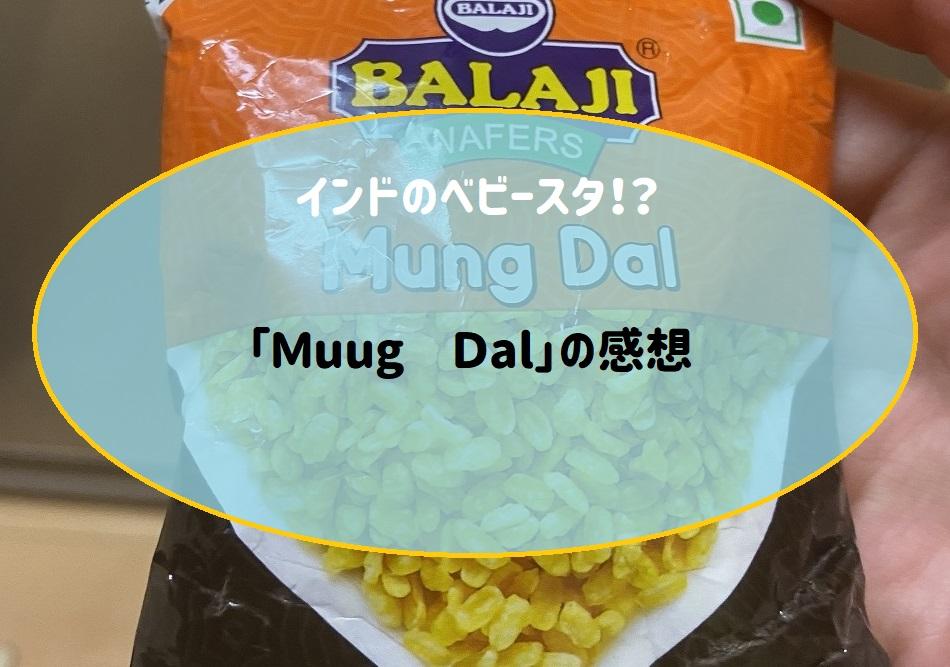 MuugDal